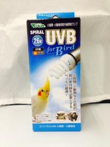 UVB.jpg