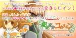 統合カクヨム用宣伝画像_edited-1