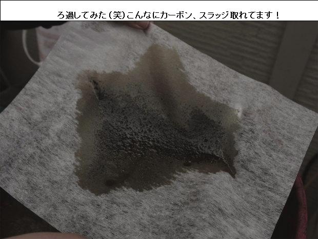 s_MG_5609.jpg