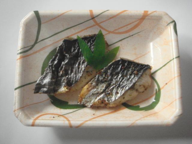 サワラ 香草焼き