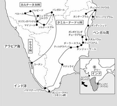 20170508 南インド地図 14㎝ 2237
