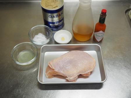 鶏むね肉のタバスコ焼き03