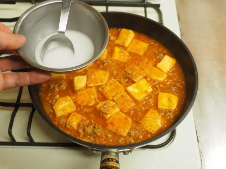 炒豆腐のチリソース炒め32