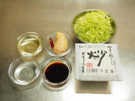 炒どうふのピリ辛生姜焼きa08