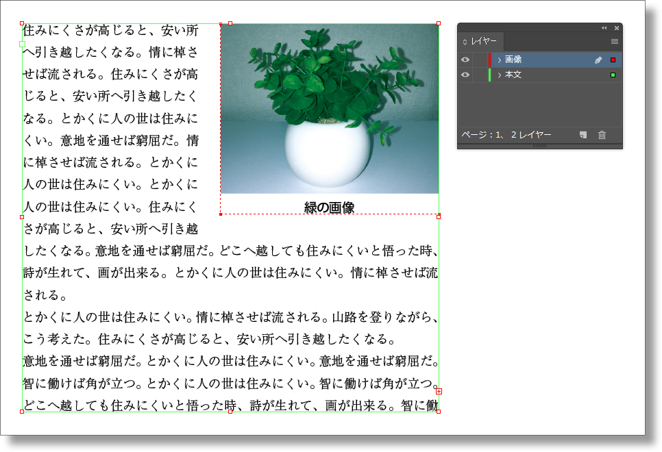 LaySC.jpg
