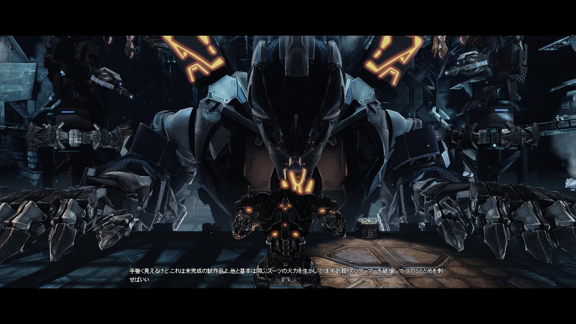 alienrage_06.jpg