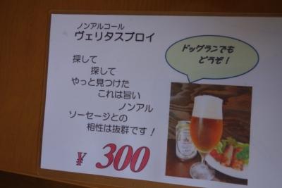 DSC04004 (640x427)