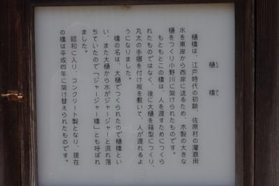 DSC04097 (640x427)