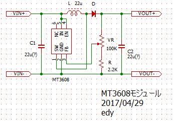 MT3608module回路