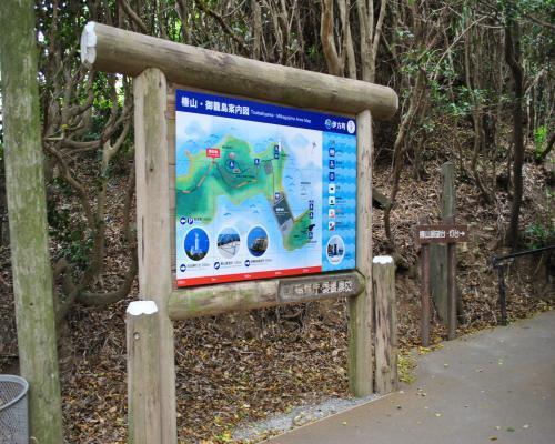 椿山展望台入口