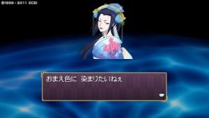 oreshika_0015.jpeg