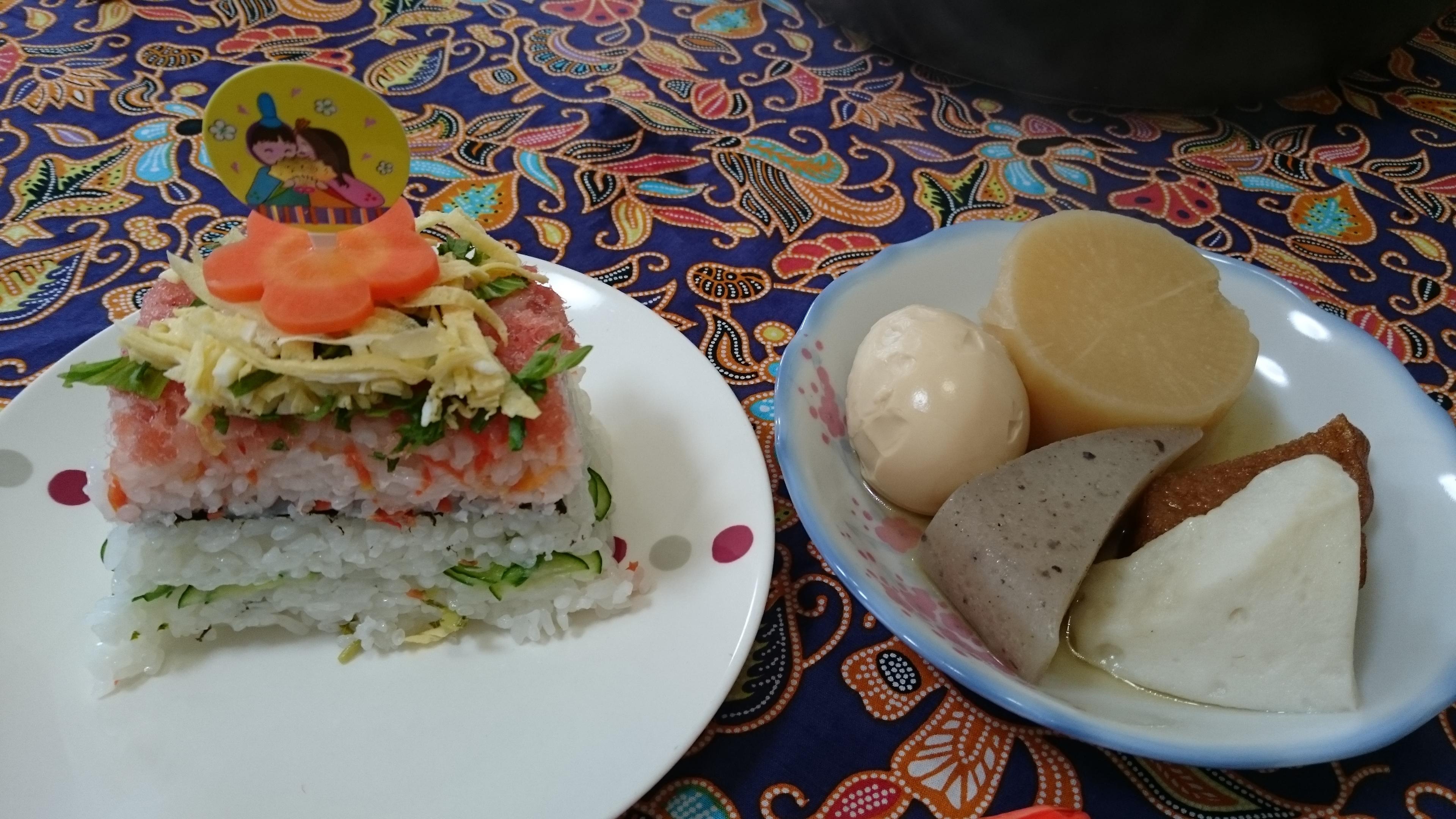 ちらし寿司 一人前 2017