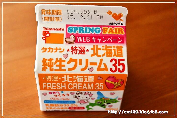 foodpic7523776.png