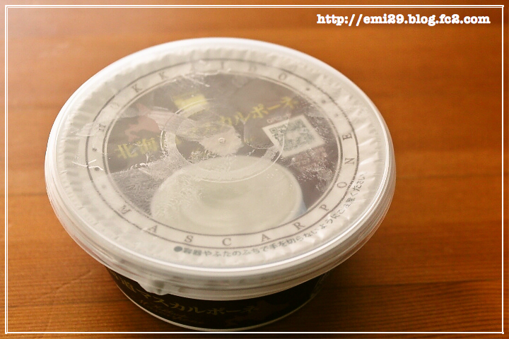 foodpic7523777.png