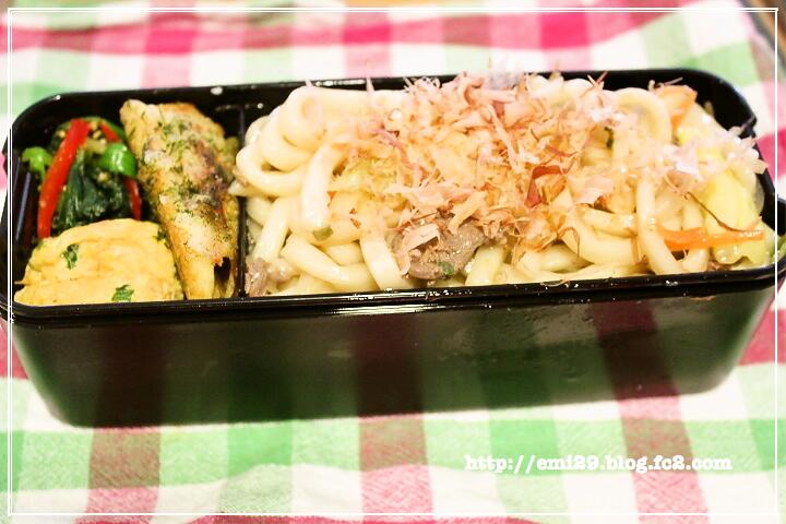 foodpic7564067.png