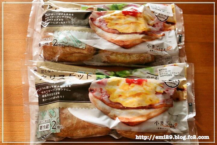 foodpic7571323.png