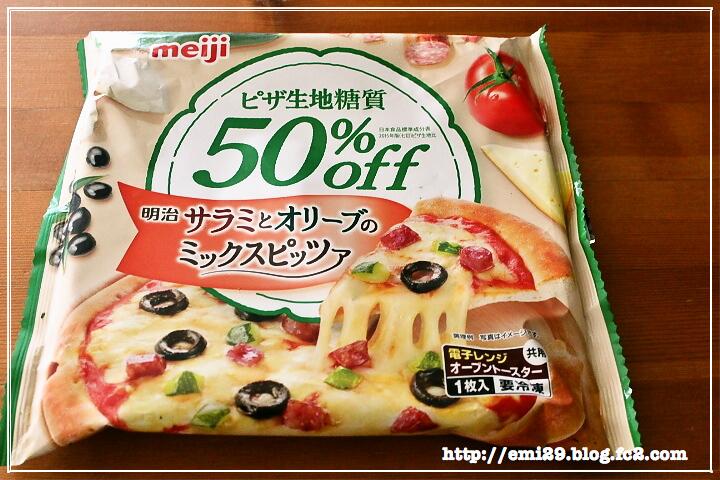 foodpic7594378.png