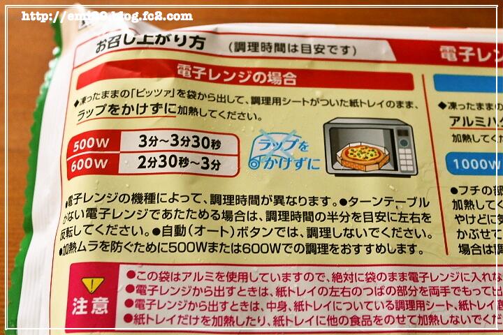 foodpic7594380.png