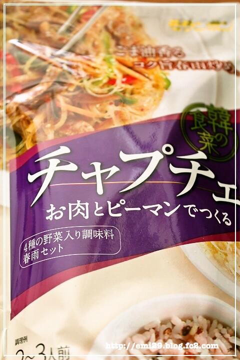 foodpic7594389.png