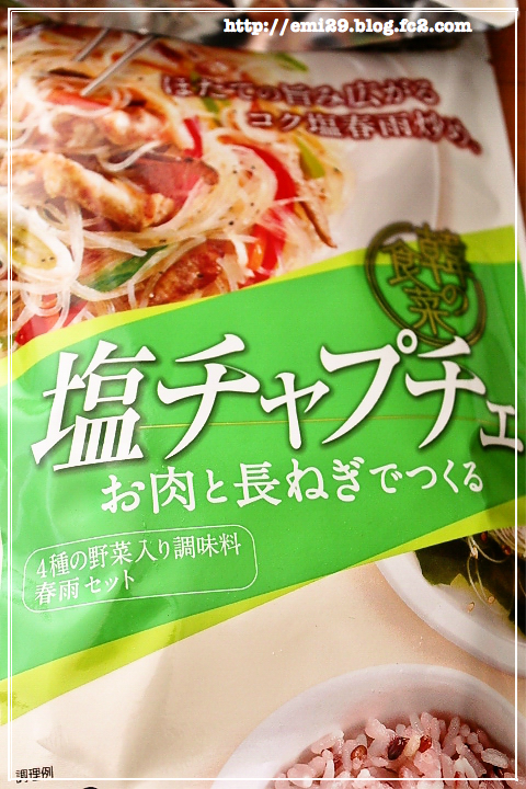 foodpic7600041.png