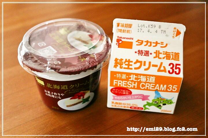 foodpic7606367.png