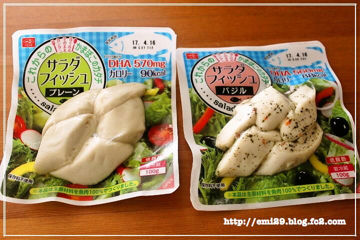 foodpic7621350.png