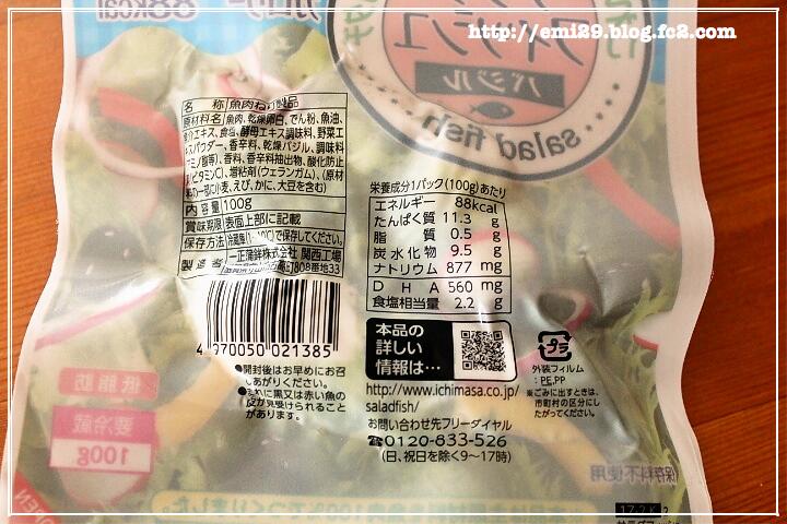 foodpic7621354.png
