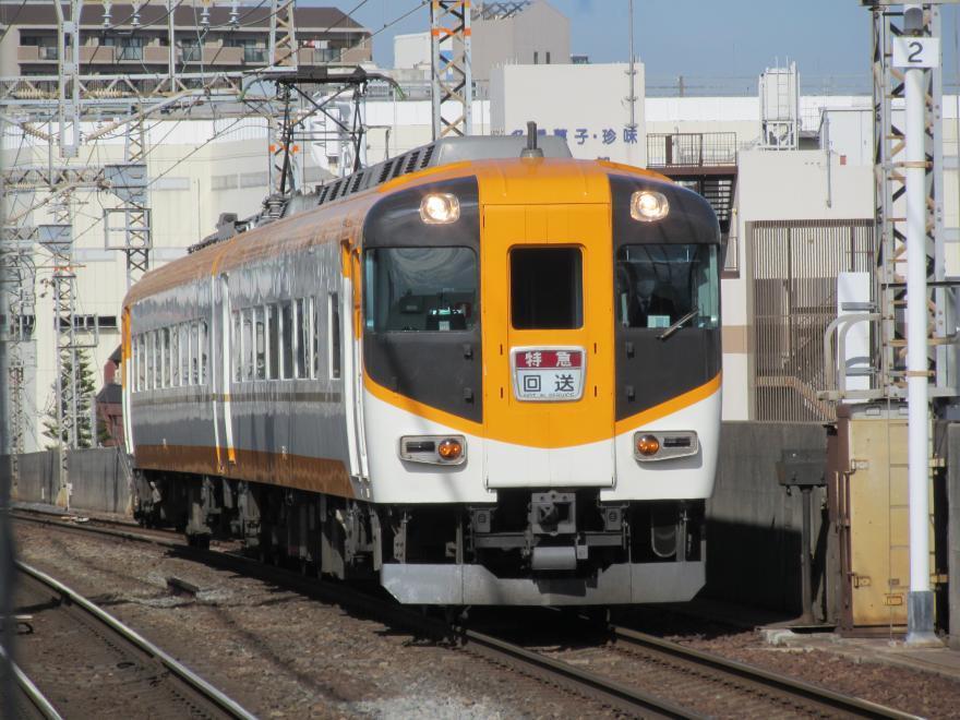 河堀口駅01