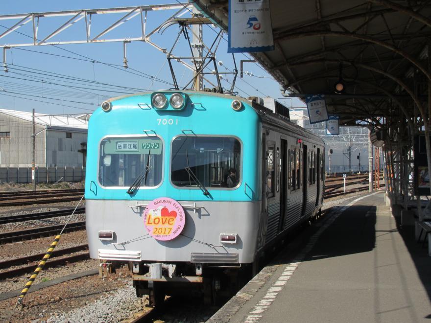 岳南電車1