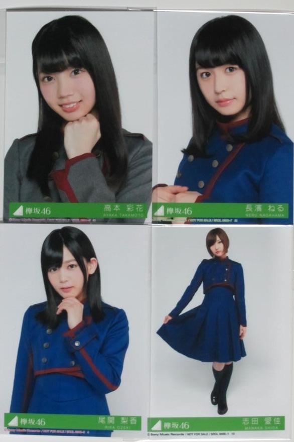 欅坂46 4thシングル3