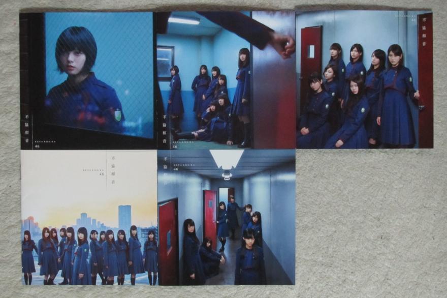 欅坂46 4thシングル2