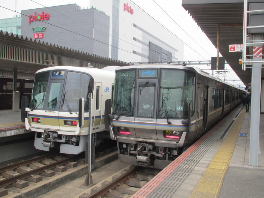 新快速(姫路駅)
