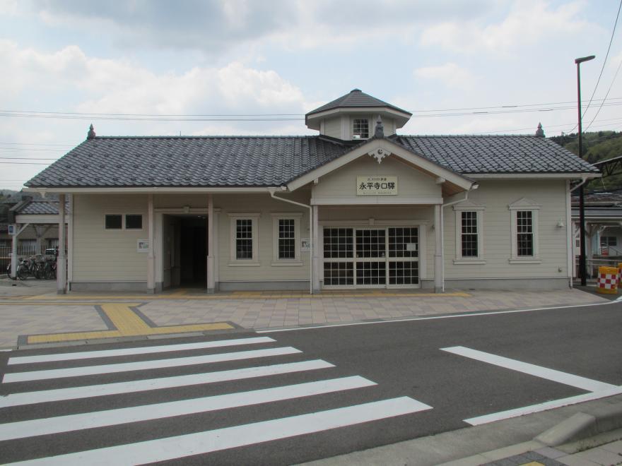 永平寺口駅1