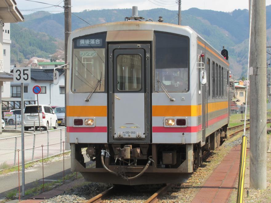 芸備線01