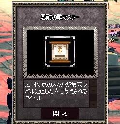 mabinogi_2017_04_05_001.jpg