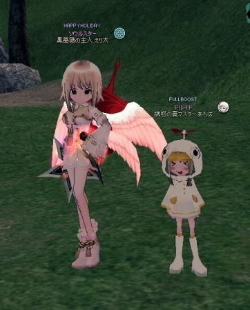 mabinogi_2017_05_05_002.jpg