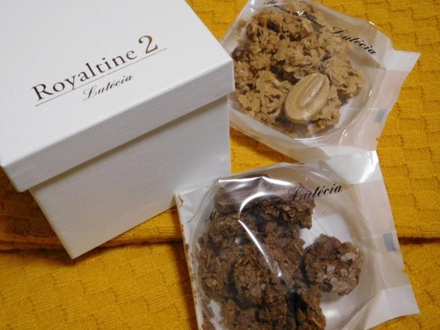 20110211新潟チョコ2