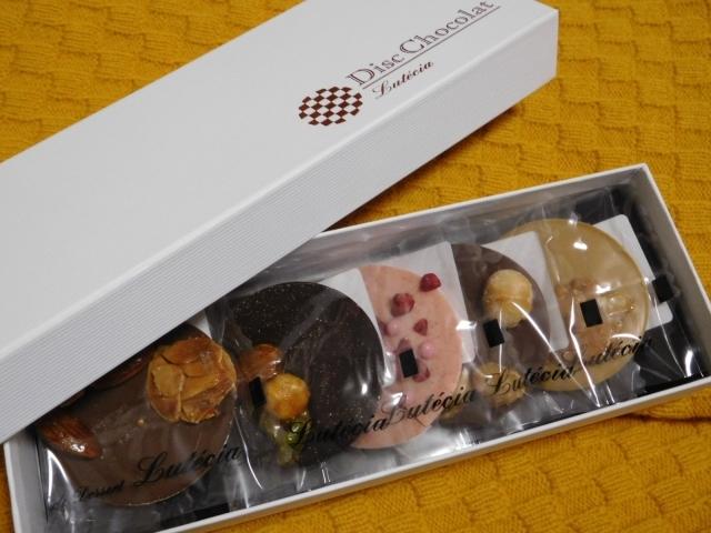 20110211新潟チョコ3