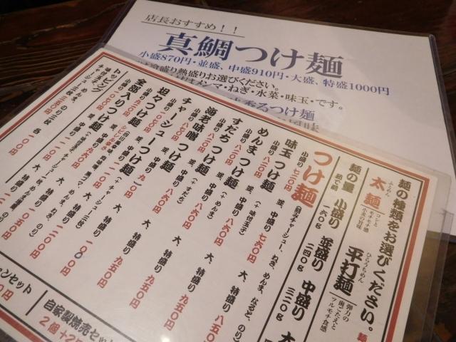20170226下北沢2
