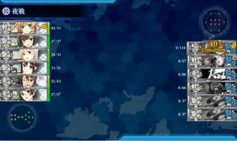 E-3輸送クリア
