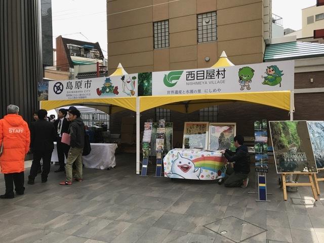 3浅草テント