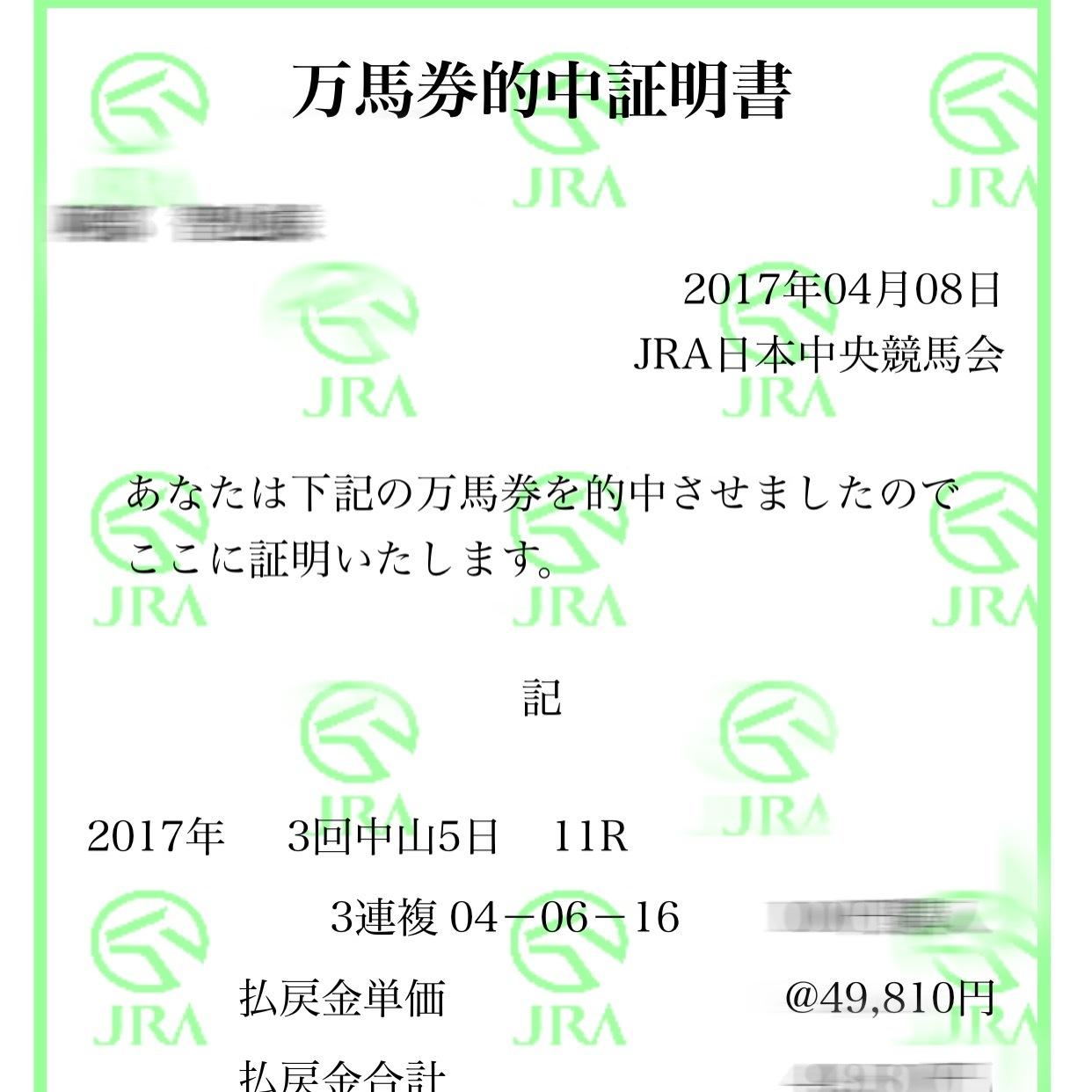 2017041301451496f.jpg