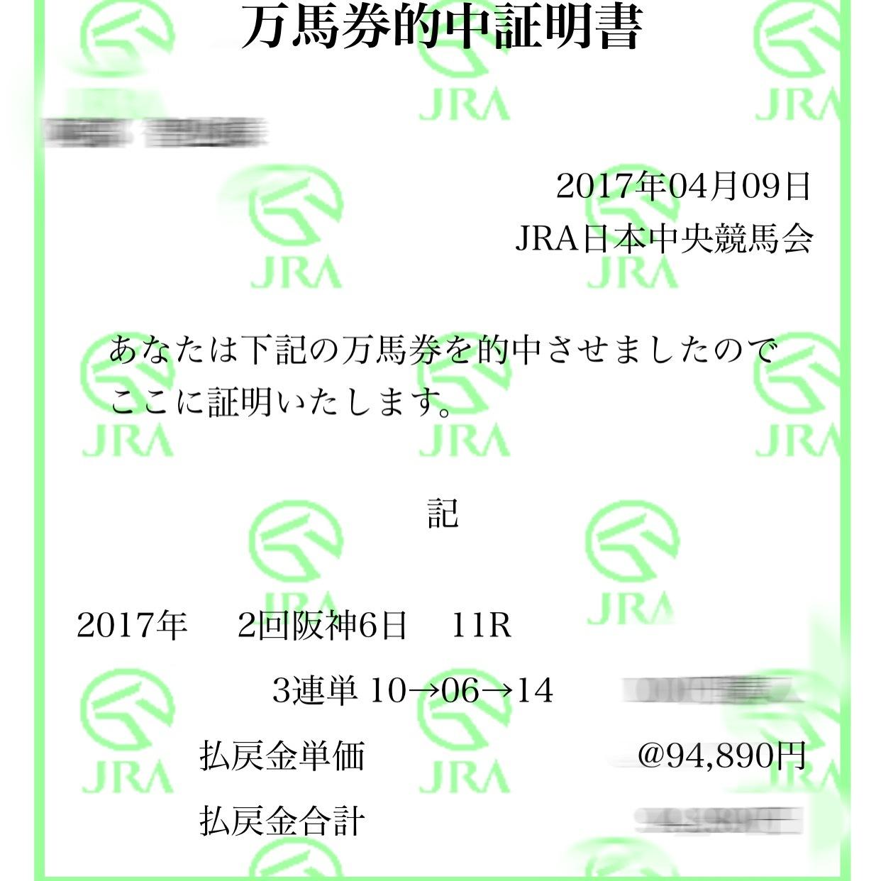 20170413014611216.jpg