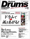 Rhythm & Drums Magazine 2017年6月号
