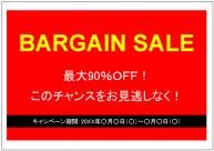 BARGAIN_SALEのポスターテンプレート・フォーマット・雛形