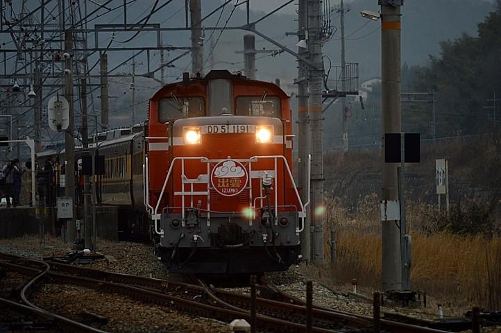 DSC_5455s.jpg