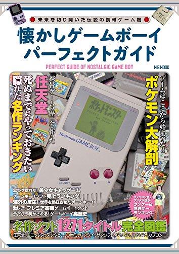gameboypbook.jpg