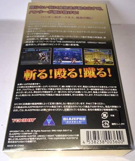 ho-ri-naito02.jpg