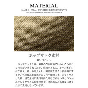 メンズ ストレッチ チノパンツ 2017 日本製2
