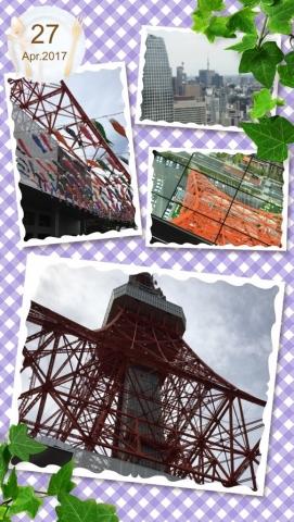 東京タワー2017